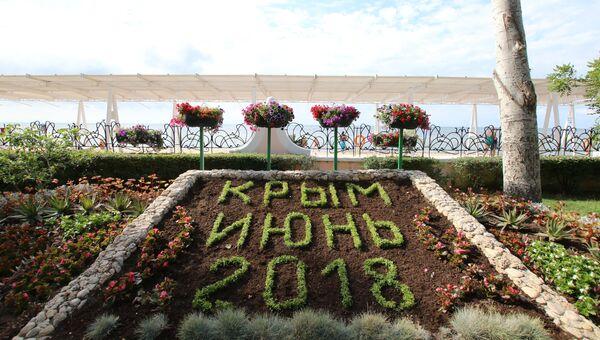 Клумба на набережной городского пляжа в Евпатории