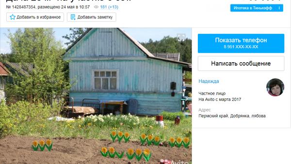 Дача из бруса в Добрянке, Пермский край