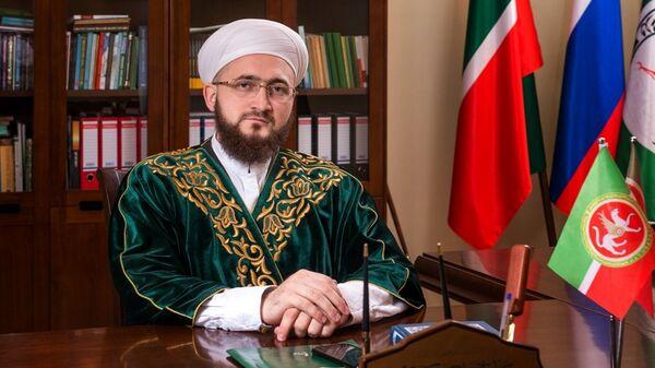 Муфтий Татарстана Камиль Самигуллин