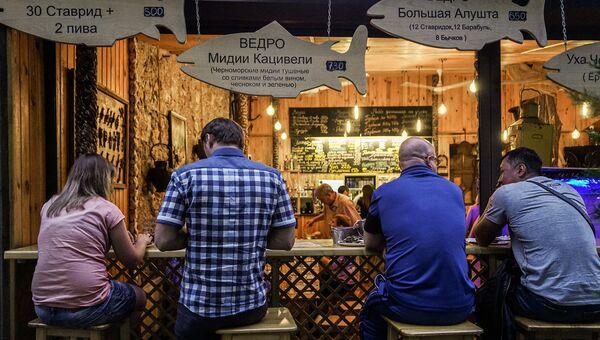 Барабуля бар, Алушта