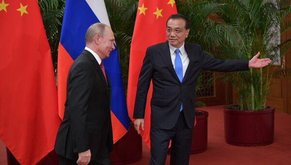 Президент РФ Владимир Путин и премьер Государственного Совета КНР Ли Кэцян. Архивное фото