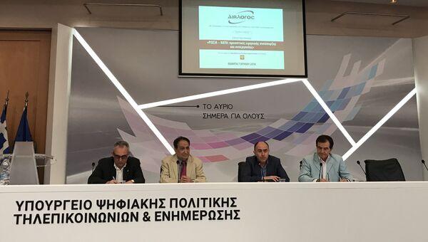 Круглый стол Россия-НАТО: перспективы мирного сосуществования и сотрудничества в Афинах
