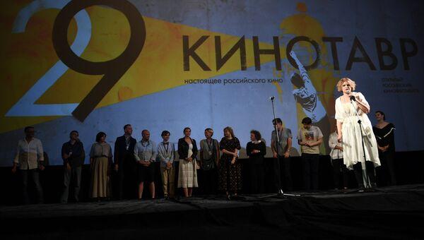 Режиссер Авдотья Смирнова на премьере своего фильма История одного назначения на фестивале Кинотавр в Сочи. 9 июня 2018