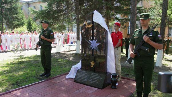 Мемориал погибшим в Сирии медсестрам Надежде Дураченко и Галине Михайловой