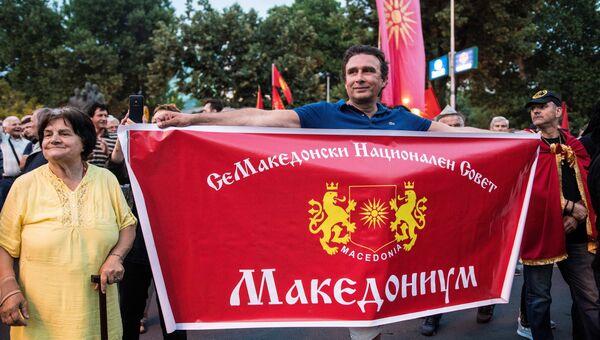 Участник митинга против изменения названия страны перед зданием парламента в Скопье в Македонии. 13 июня 2018