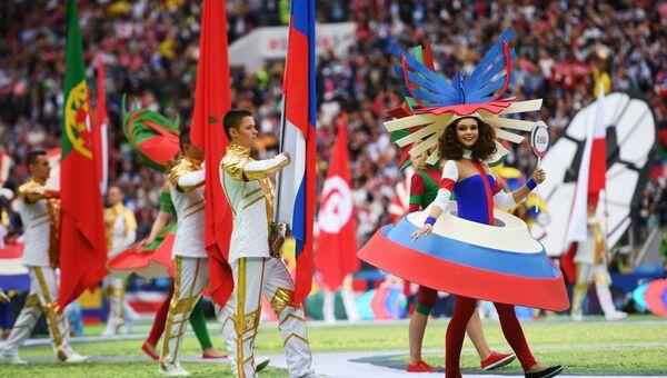 Церемония открытия чемпионата мира по футболу 2018 на стадионе Лужники