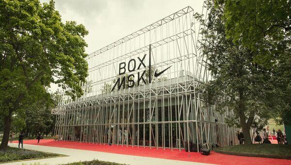Культурно-спортивный центр Nike Box Msk