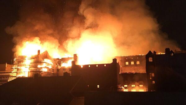Пожар в Школе искусств Глазго, Шотландия, Великобритания. 15 июня 2018