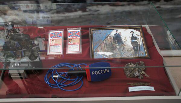 Открытие Музея военных корреспондентов в поселке Металлист самопровозглашенной Луганской народной республики. 17 июня 2018