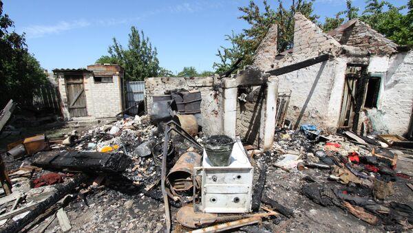 Донецкая область. Архивное фото