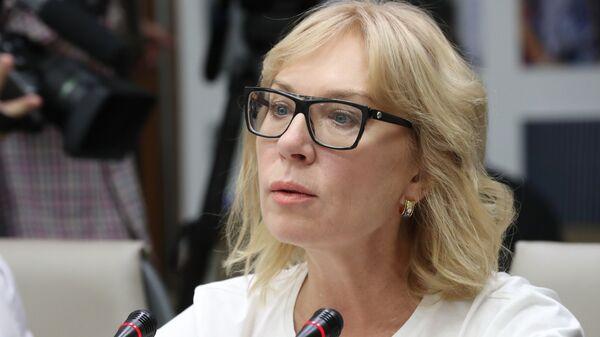 Уполномоченный по правам человека Верховной рады Украины Людмила Денисова