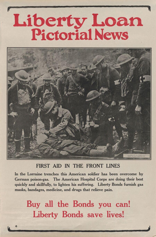 Памфлет Комитета общественной информации. 1917 год