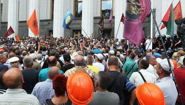 Акция протеста у здания Рады Украины в Киеве. Архивное фото