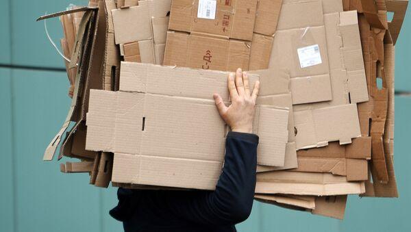 Налоги от сдачи макулатуры приемные пункты макулатуры в санкт-петербурге