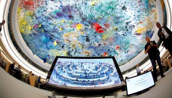 Совет по правам человека при ООН в Женеве. Архивное фото