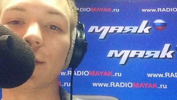 Ведущий Андрей Бородин. Архивное фото