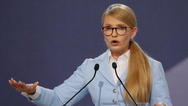 Юлия Тимошенко во время форума Новый курс Украины в Киеве