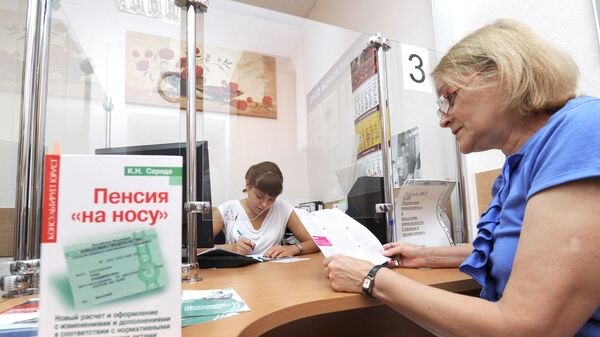 Женщина консультируется в пенсионном отделе