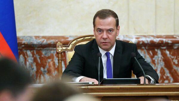 Председатель правительства РФ Дмитрий Медведев проводит совещание с членами кабинета министров РФ. 21 июня 2018