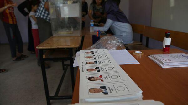 Голосование на досрочных президентских и парламентских выборах в Диярбакыре, Турция