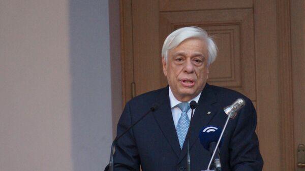 Президент Греции Прокопис Павлопулос. Архивное фото