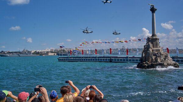 Во время военно-морского парада  в Севастополе