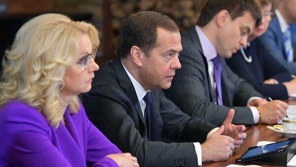 Дмитрий Медведев во время встречи с ректорами российских высших учебных заведений. 4 июля 2018