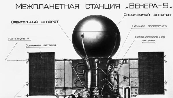 Схема межпланетной станции Венера-9
