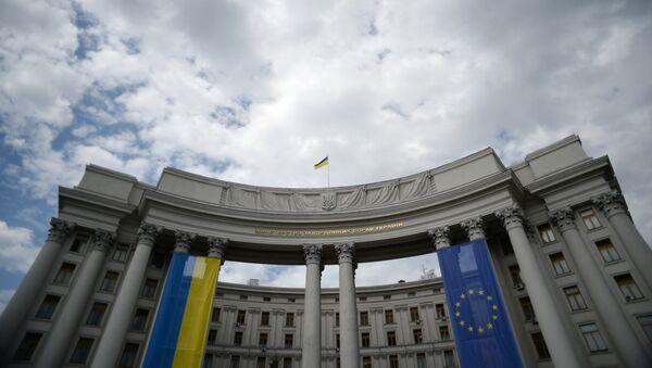 Здание МИД Украины, архивное фото