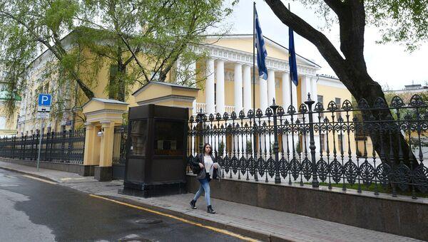 Здание посольства Греции в Москве
