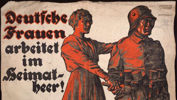 Немецкая пропагандистская открытка времен Первой мировой войны