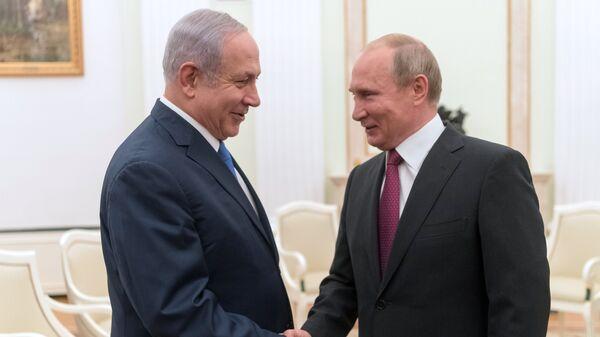 Путин и Нетаньяху