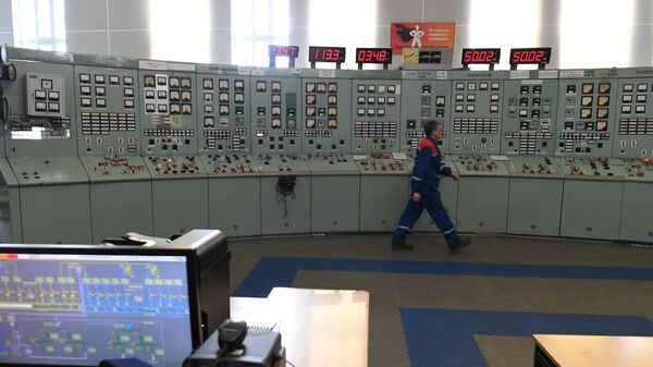 ТЭЦ-12 в Москве