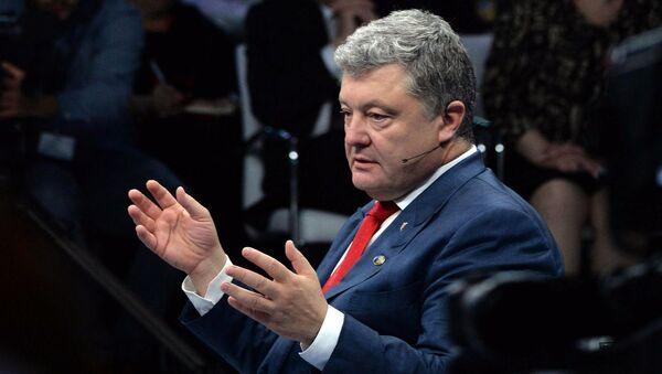 Президент Украины Петр Порошенко на саммите НАТО в Брюсселе. Архивное фото