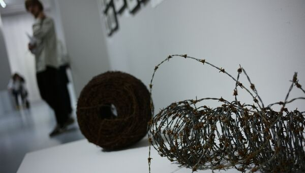 Выставка Жертвам политических репрессий посвящается. Архивное фото