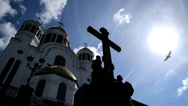 Храм-Памятник на Крови во имя Всех святых, в земле Российской Просиявших в Екатеринбурге