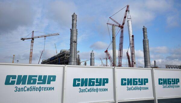 Нефтехимический завод компании Сибур ЗапСибнефтехим в городе Тобольск. Архивное фото