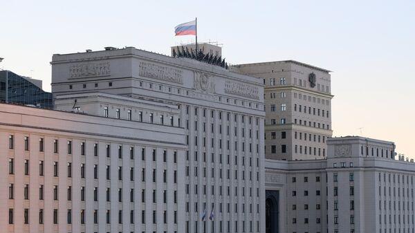 Здание министерства обороны России