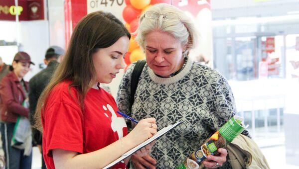 Волонтеры-медики начнут работу по профилактике онкозаболеваний в России
