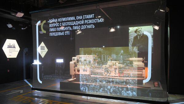 Экспозиция Музея станка в здании кластера Октава в Туле