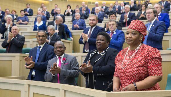 Делегация парламента ЮАР на заседании Совета Федерации РФ. 2016 год