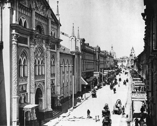 Синодальная типография (Печатный двор) и Никольская улица. Москва, начало XX века