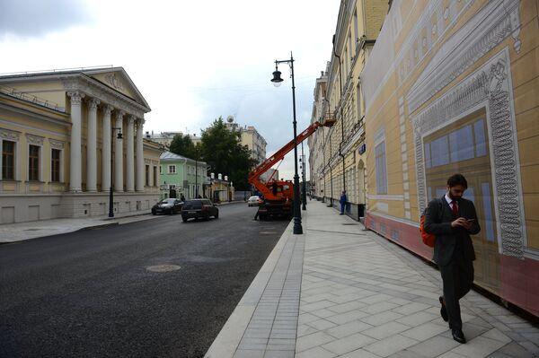 Улица Пречистенка после проведения реконструкционных работ