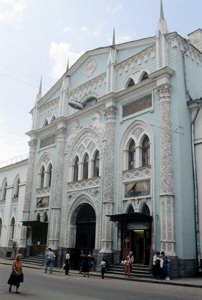 Здание Историко-архивного института на Никольской улице
