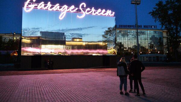 Кинотеатр под открытым небом в музее современного искусства Гараж Garage Screen
