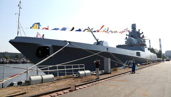 Российский сторожевой корабль Адмирал флота Касатонов