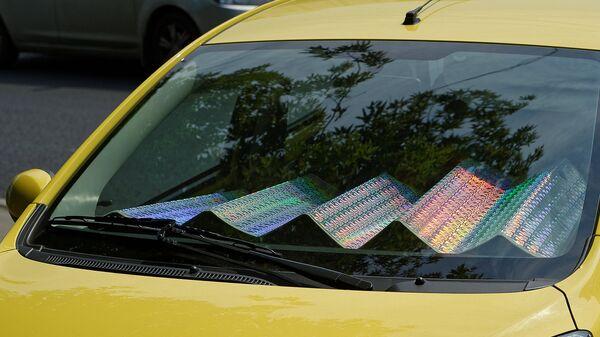 Солнцезащитный экран под лобовым стеклом автомобиля