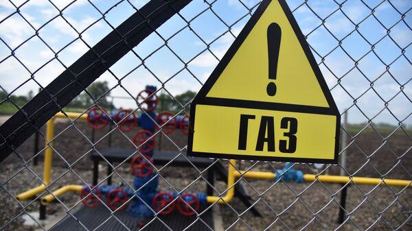 Газовое месторождение в Львовской области Украины
