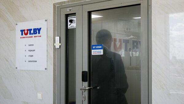 Офис портала tut.by. Архивное фото