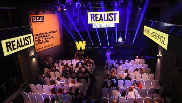 На первом международном фестивале диджитал веб-сериалов Realist Web Fest в Нижнем Новгороде